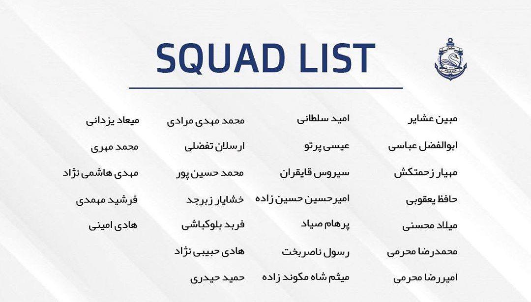 ملوان با سه مصدوم در اردوی 5 روزه تهران / بازی دوستانه با گل گهر لغو شد